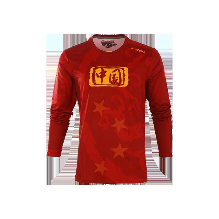 U20中国队队服