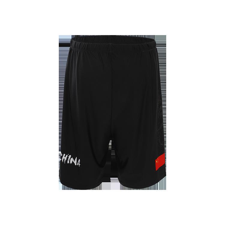 U24中国队短裤